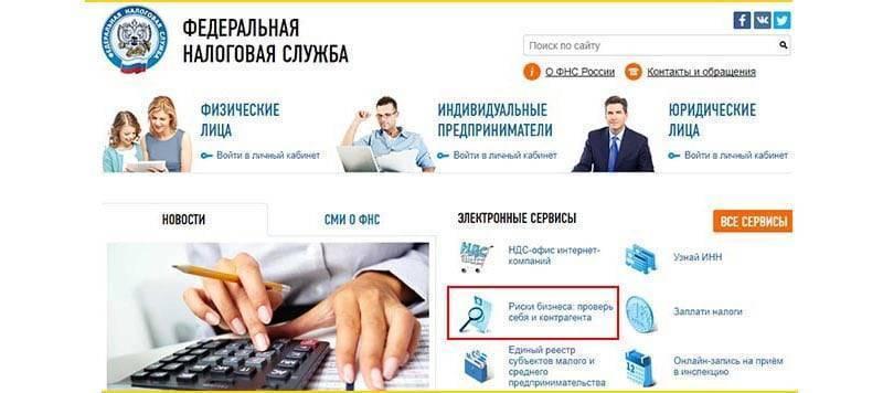 5be441ad294071f946e142c1e9008bb3 - Как узнать есть ли банковские счета у человека